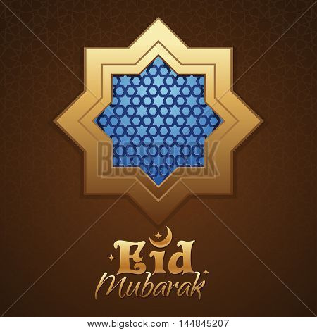 Ramadan background mosque window with arabic pattern. Greeting inscription - Eid Mubarak. Ramadan greeting card. Vector illustration