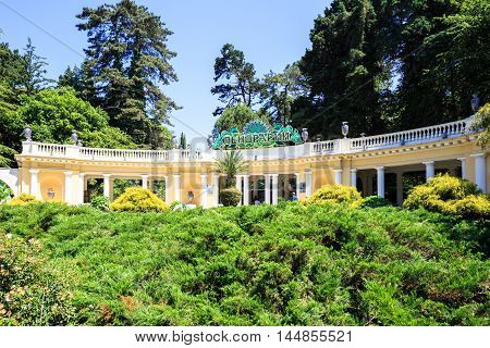 The enrance to arboretum in Sochi, Russia, summer day