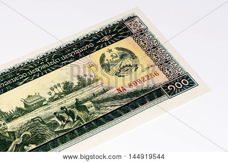 200 kip bank note. Kip is the national currency of Laos.