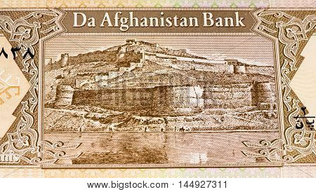 5 afghani bank note. Afghani is the national currency of Afghanistan