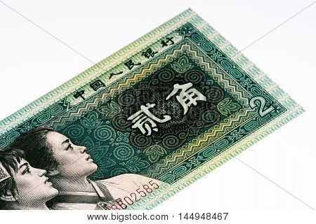 2 yuan bank note of China. Yuan is the national currency of China