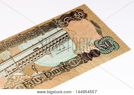 50 Iraqi dinar bank note. Iraqi dinar is the national currency of Iraq