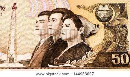 50 North Korea won bank note. North Korea won is the national currency of North Korea