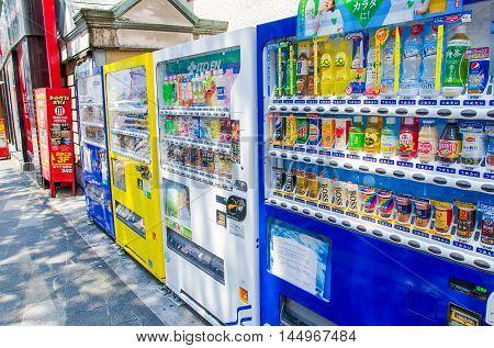 Fukuoka Japan - June 29 2014:Vending machines in Fukuoka.apan has the highest number of vending machine per capita in the world at about one to twenty three people.