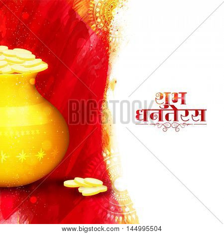 Shubh Dhanteras wish background with Golden Pot full of Gold Coins on abstract watercolor brush strokes, Creative Poster, Banner or Flyer, Vector illustration usable for Diwali celebration also.