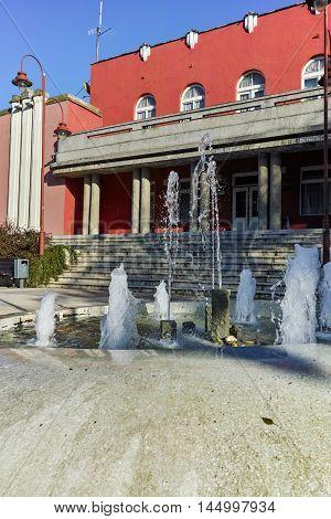Fountain and The cultural centre on the main square, Dimitrovgrad, Republic of Serbia