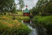 Постер, плакат: Holy Spring St Sergius Of Radonezh Of Trinity Sergius Lavra