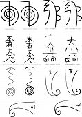 foto of cho-cho  - vector of all reiki symbols including brush effects - JPG