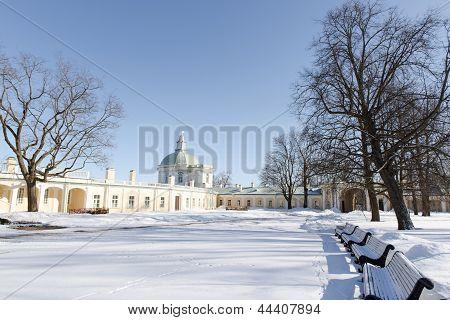 Orientbaum Park. Russia