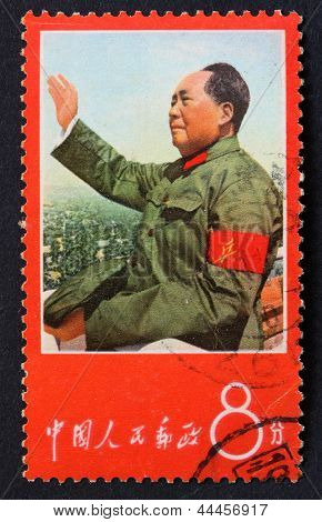 Stamp of Mao Zedong