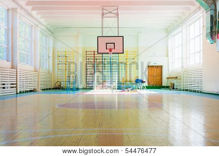 Sport Complex In Russian School