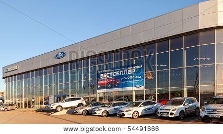 Samara, Russia - November 24:  Building Of Official Dealer Ford, November 24, 2013 In Samara, Russia