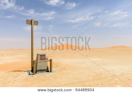 Boundary Point In Desert (oman)