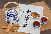 foto of chinese calligraphy  - Astragalus herb tea also used in chinese herbal medicine - JPG