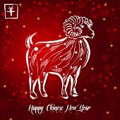 image of chinese calligraphy  - 2015 Happy Chinese New Year