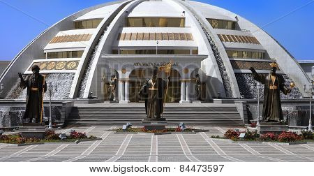 Ashgabat, Turkmenistan - October, 15 2014: Monument Arch Of Independence In The Park. Ashkhabad