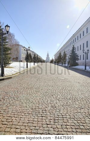 Kremlin Of City Kazan By A Sunny Day