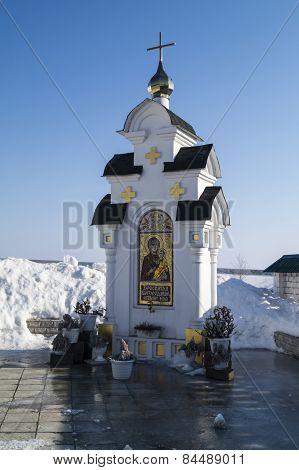 Chapel Presvyatoy Virgin Maries Bogoyavlenskogo Priory In City Mstyora,russia