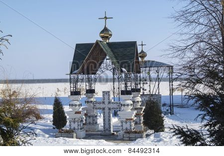 The Canopy On Cross In Bogoyavlenskom Mstyorskom Male Priory.russia