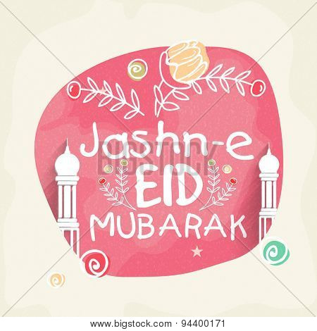 Elegant greeting card decorated with white mosque and floral design for famous festival of Muslim community, Eid Mubarak celebration.