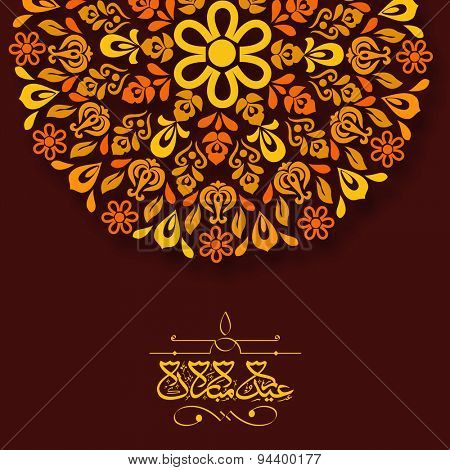 Beautiful traditional floral design and Arabic Islamic calligraphy of text Eid Mubarak on brown background, Elegant greeting card for Muslim community festival celebration.