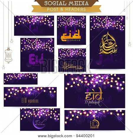 Beautiful social media, post, header or banner set decorated with glowing lights, mosque and Arabic calligraphy for Muslim community festival, Eid Mubarak celebration.