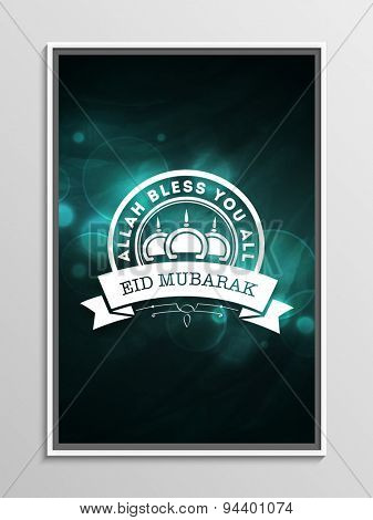 Elegant greeting card design with wishing text Allah Bless You All on shiny background for famous Islamic festival, Eid Mubarak celebration.