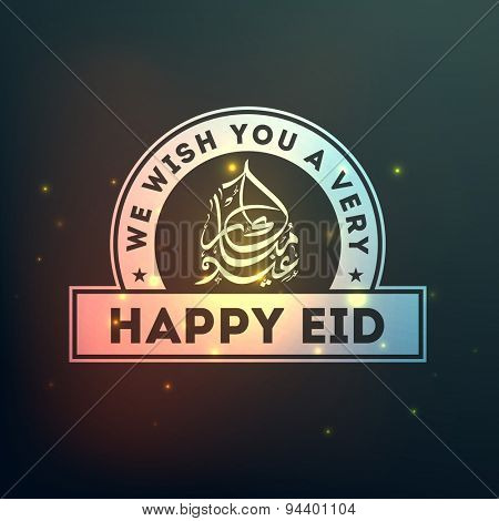 Elegant greeting card design with Arabic Islamic calligraphy of text Eid Mubarak on shiny background for Muslim community festival celebration.