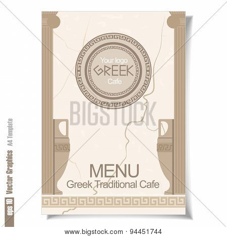 Cover menu template. Greek traditional cafe. Vector graphics.