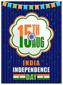picture of indian independence day  - Greeting card design with national flag colors text 15th Aug in stylish frame for Indian Independence Day celebration - JPG