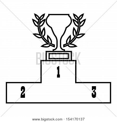 Prize podium with cup icon. Outline illustration of prize podium with cup vector icon for web