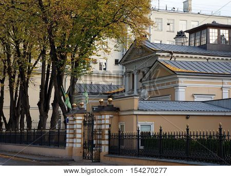 Moscow, Russian Federation, - October 09, 2016: Working residence of the Patriarch of Moscow and All Russia, Office and administration of the affairs of the Moscow Patriarchate.  Chistyy pereulok 5. Old building of the 19th century. Manor Afrosimov in Mos