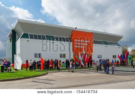 SENNO BELARUS - OCTOBER 8 2016: Unidentified people are present at opening of sports complex after reconstruction during event Dozhinki-2016 Senno Vitebsk region Belarus