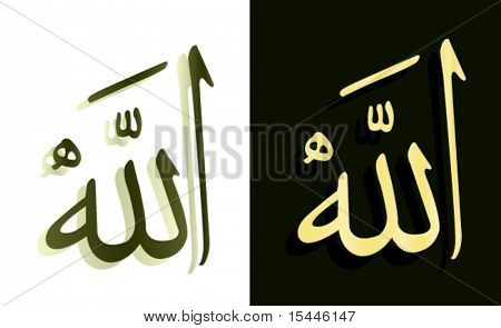 islamic art god name allah