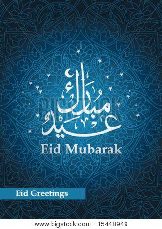 fundo de Eid