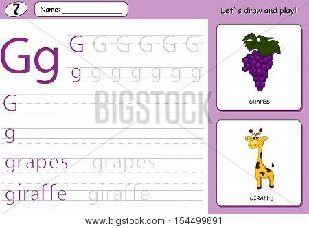 Cartoon Grapes And Giraffe. Alphabet Tracing Worksheet: Writing A-z And Educational Game For Kids