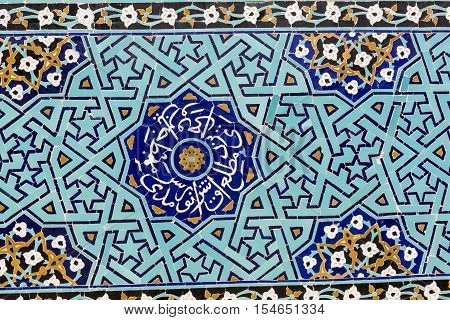 Yazd, Iran - October 07, 2016:  Tiled Background, Oriental Ornaments From Amir Chakhmaq Complex In Y