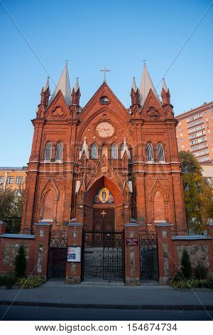 Catholic church of the Assumption of Our Lady in Kursk, Russia