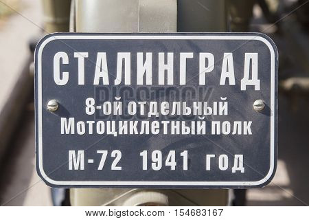 Plate Of A Motorcycle Regiment