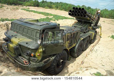 Chernigov Region Ukraine - September 16 2010: BM-27 Uragan (9K57 9P140) self-rpopelled multiple rocket launcher on position doring the military trainings