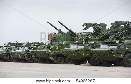 Weaponry And Military Equipment Of Armed Forces Of Ukraine