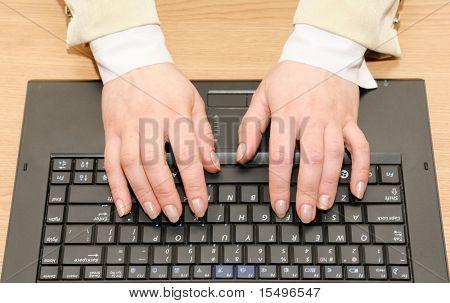 Hands & computer