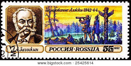 Lavrenty Zagoskin Explorer Alaska Yukon