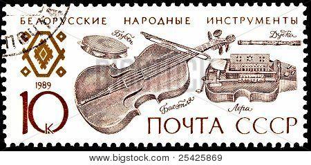 Belorussian Folk Music Instruments Postage Stamp