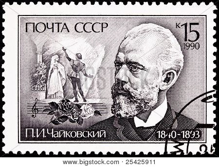 Pyotr Tchaikovsky Iolanta Opera Performance