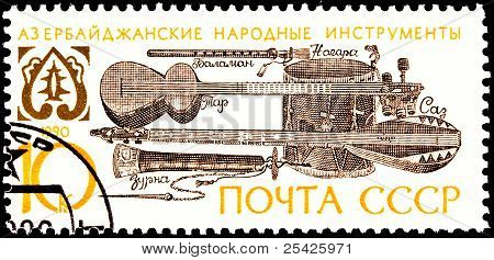 Azerbaijan Folk Music Instruments Postage Stamp