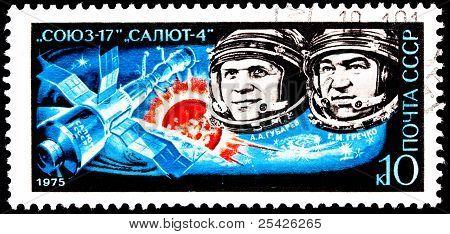 Aleksei Gubarev, Georgy Grechko, Soyuz 17