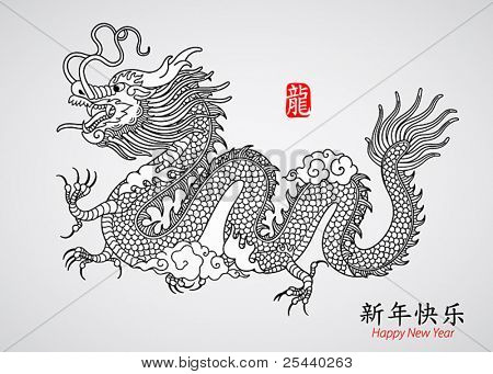 Year of Dragon. Vector illustration.