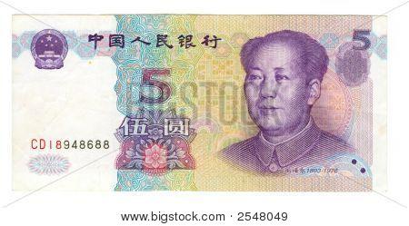 5 Yuan Bill Of China, 1999