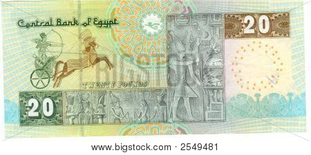 20 Pound Bill Of Egypt